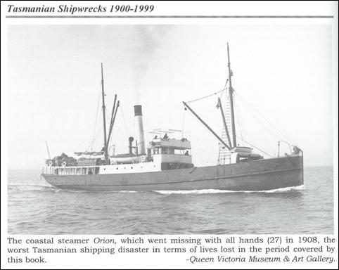 SS Orion