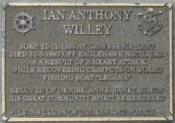 Ian Anthony Willey (1990)